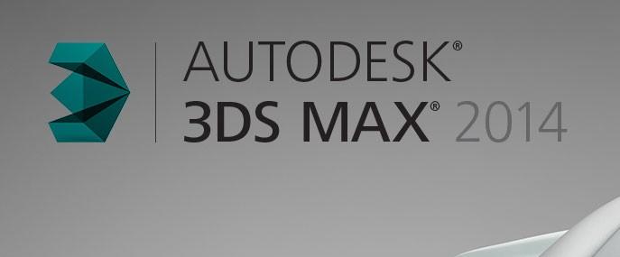 autodesk 3ds max indir öğrenci sürümü